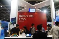 香港春季电子展:Remix系统搭配平板亮相