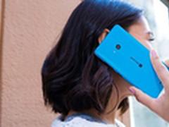 售价约925元 微软发布Lumia 540