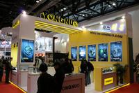 2015P&E 永诺携YN600EX及50mm F1.8亮相