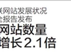 真假YY网站用户防不慎防