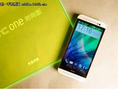 高通801+4G网 HTC One E8暴跌至1850元