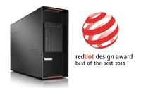 联想ThinkStation P900获红点设计大奖