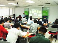 NVIDIA在京启动GPU加速深度学习研讨会