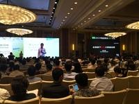 锐捷网络亮相中国连锁业O2O大会