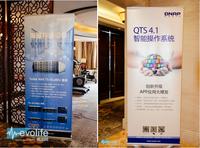 双控制器NAS加持 QNAP的经销商大会