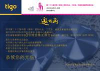 深圳礼品展金泰克惊现35000mAh移动电源