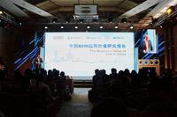 欧特克发《中国BIM应用价值研究报告》