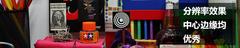 索尼微单人文镜皇 FE35mm F1.4深度评测