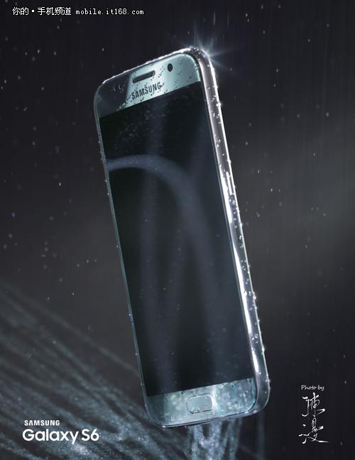 光影鏡面結合 設計師陳漫再拍S6