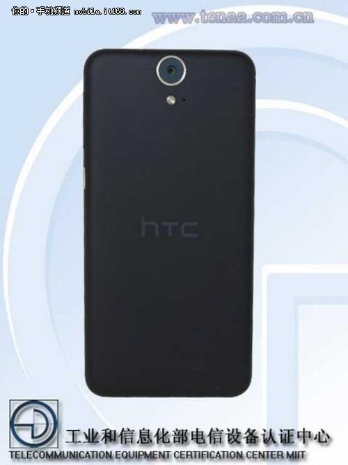 HTC E9獲入網許可 配5.5寸2K屏