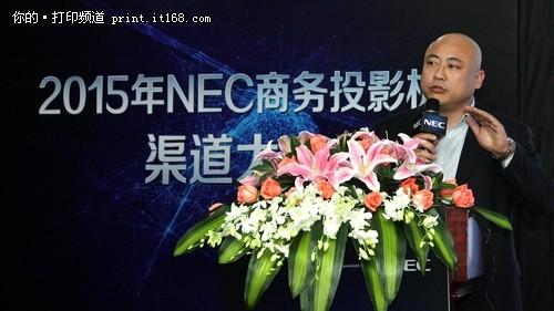 同辉佳视与NEC达成深度合作战略
