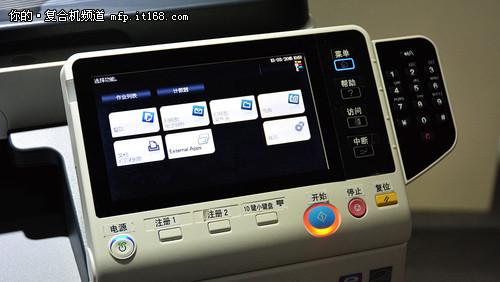 A4小尺寸输出 bizhub C3850彩机