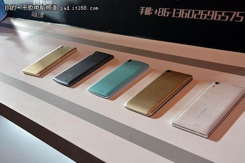 沃特沃德发布多款英特尔凌动x3手机方案