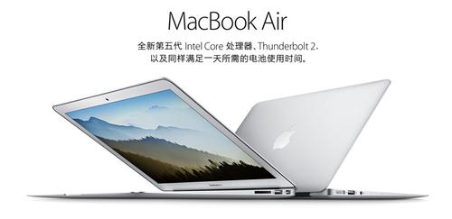 再创新低 11.6寸MacBook Air京东5688元