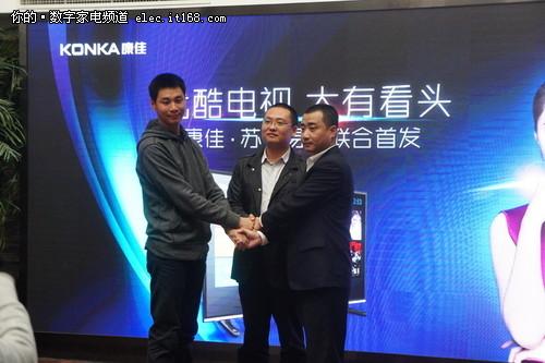 优酷电视4K梦想版惊世首发,苏宁易购抢得首销权