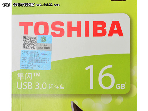 东芝隼闪USB 3.0闪存盘评测-包装&细节