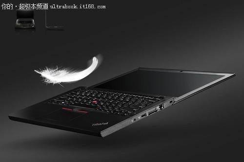 ThinkPad X250评测