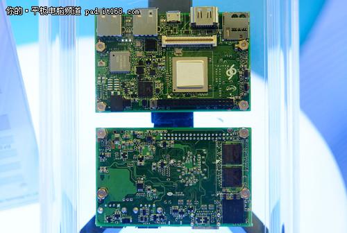 香港春季电子展:炬芯64bit芯片齐发力