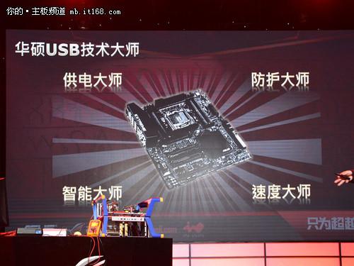 华硕主板率先支持USB3.1
