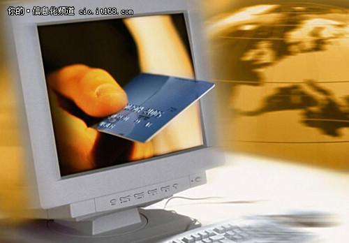 互联网+风口直吹传统银行能否漫步起舞
