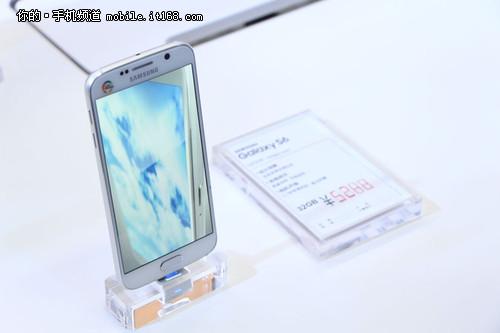 三星Galaxy S6S6 Edge北京首销