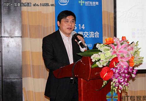 芯联达杨宏桥:移动医疗为什么要开源?