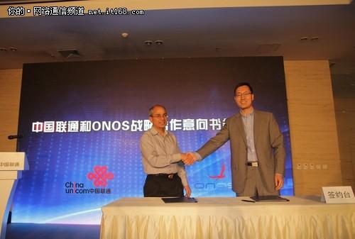 中国联通与ONOS达成战略合作意向