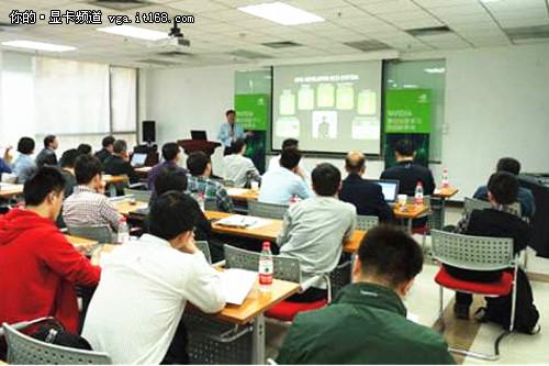 NVIDIA在京启动GPU加速深度学习研讨