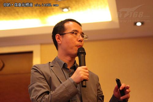 蓝凌巡展解读移动互联网+时代企业管理