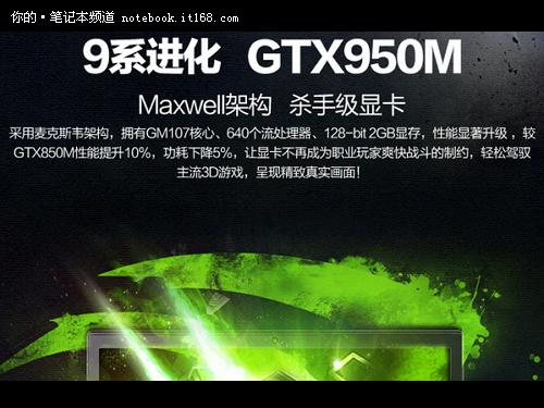 直降500 雷神 G150S 游戏本 4999元包邮