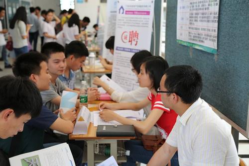 省城建学院2015年毕业生招聘会开幕