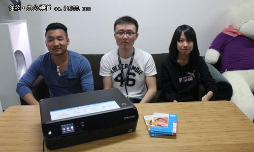 试客第一期:惠普4518无线打印新体验