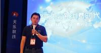 叠照|全球IT华人领袖今何在?