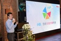 解读|蝉联冠军华三预估营销WiFi将拓宽