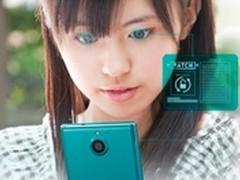 首款虹膜识别手机 支持眼球支付