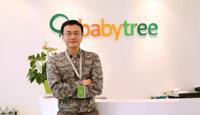 宝宝树:讲述大数据与母婴背后的故事