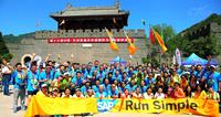 SAP参加长城马拉松跑 捐募助力公益事业