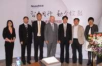 东软慧鼎人才资本研究院在京成立