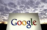 谷歌的独立Photos服务或亮相I/O大会