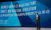 驱动新产业变革 华为BDII战略开放引领