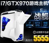 京天华盛Evolution战舰游戏主机5555元