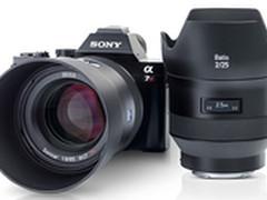还是索尼专属 蔡司正在开发新Batis镜头