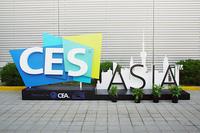 CES ASIA 2015开幕 智能家居等成看点