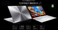 优雅狂徒4K屏 华硕UX501超极本苏宁开卖