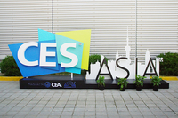 首届CES ASIA现场 智能家居看点多多