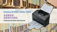 引领数字化办公 中晶6240S扫描仪推荐