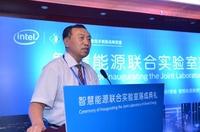全球首家智慧能源联合实验室在京落成