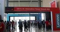 创新无止境联想TechWorld离国际范远吗?