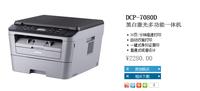 打印课堂:扫描文件画面不清晰怎么办?