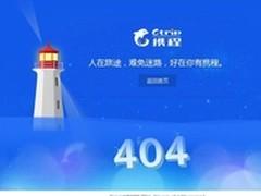 互联网黑色5月 杰拓支招破服务安全隐患
